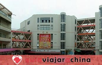 Guilin International Tourism Commodity Wholesale City