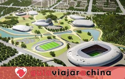 Olympic Sports Centre