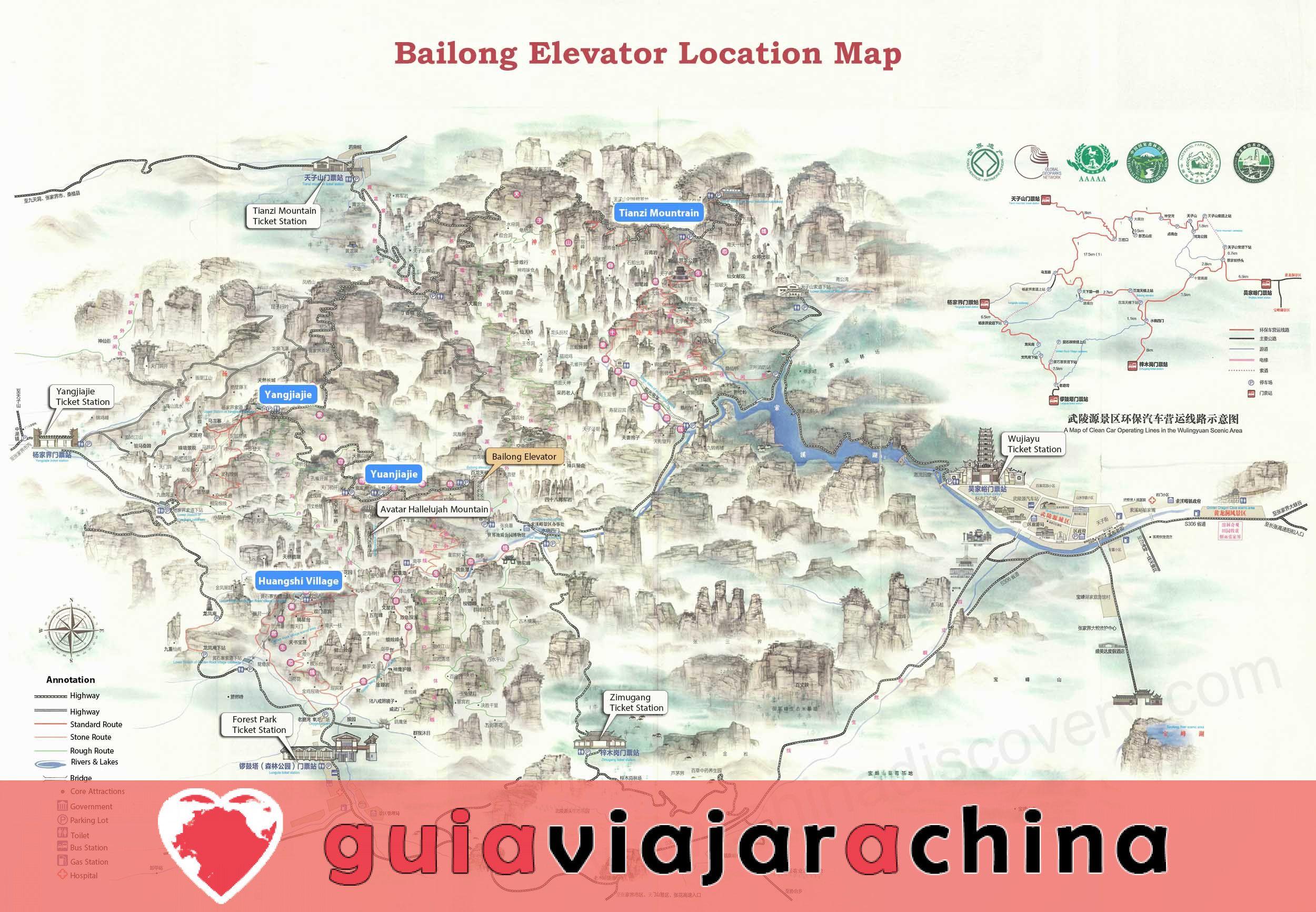 Ascensor Bailong: Datos, Ubicación, Mapa, Construcción, Costo y Cómo Visitarlo 5