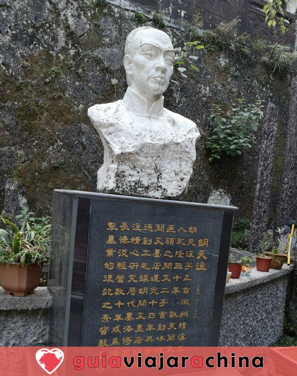 Fábrica de Tinta Hu Kaiwen (Tunxi) - Un toque cercano con el misterioso tintero chino 3