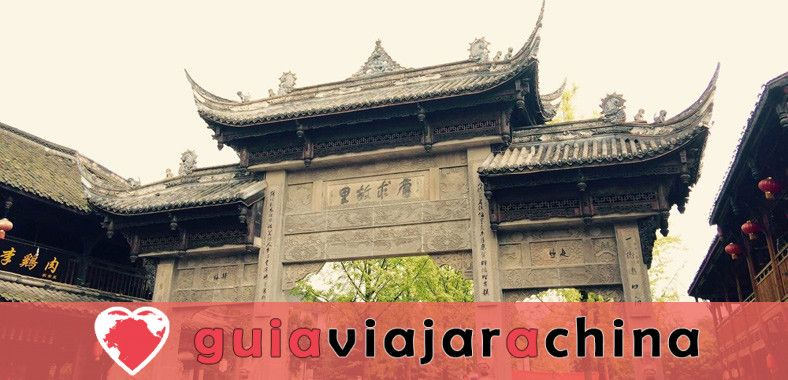 Ciudad Antigua de Jiezi 1