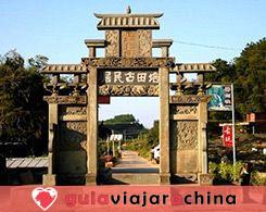 Cosas que hacer en Fujian Tulou 8