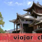 Shaxi Ancient Town (Jianchuan) - La ciudad de caravanas de caballos más intacta