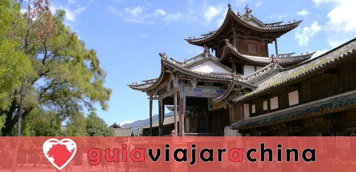 Shaxi Ancient Town (Jianchuan) - La ciudad de caravanas de caballos más intacta 1