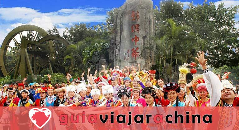 Espléndida aldea popular de China - El epítome de una China espléndida 1