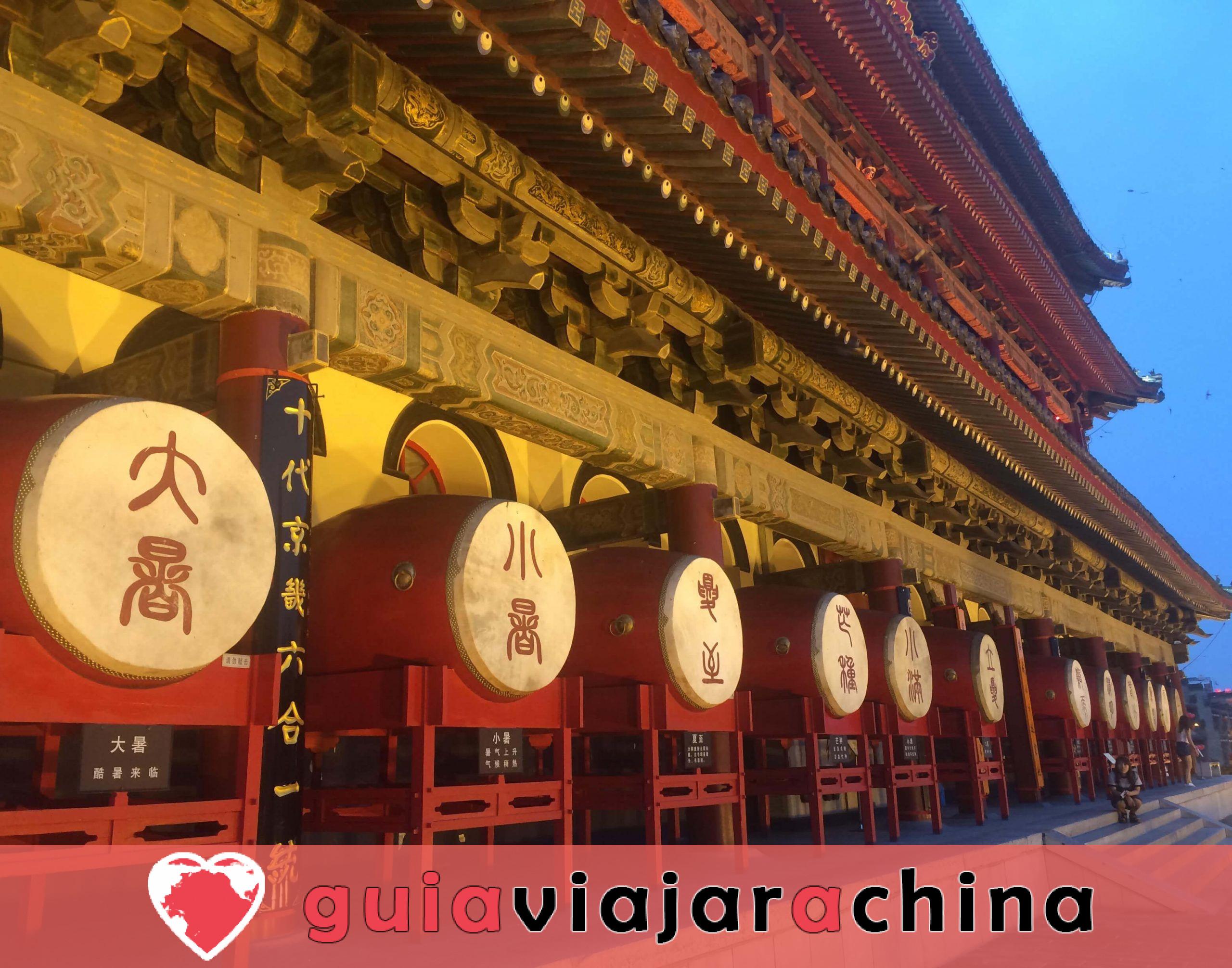 Torre de Tambor Xian - Edificio hermano de la Torre de Campana Xian 2