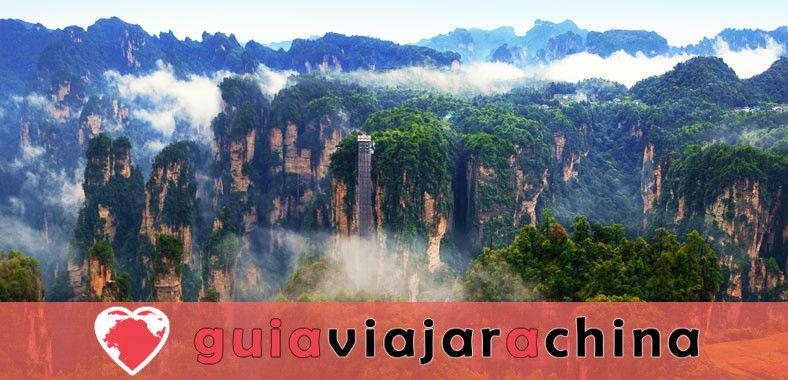 """Yuanjiajie - Busca el prototipo de """"Montañas del Aleluya del Avatar"""" 1"""